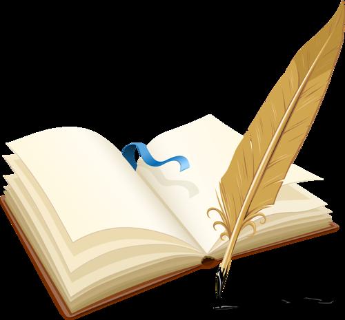 картинки книги пнг